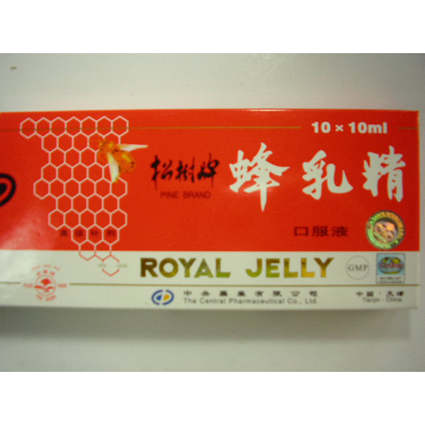 Royal Jelly Pine Brand Tonic nutritional fiole buvabile