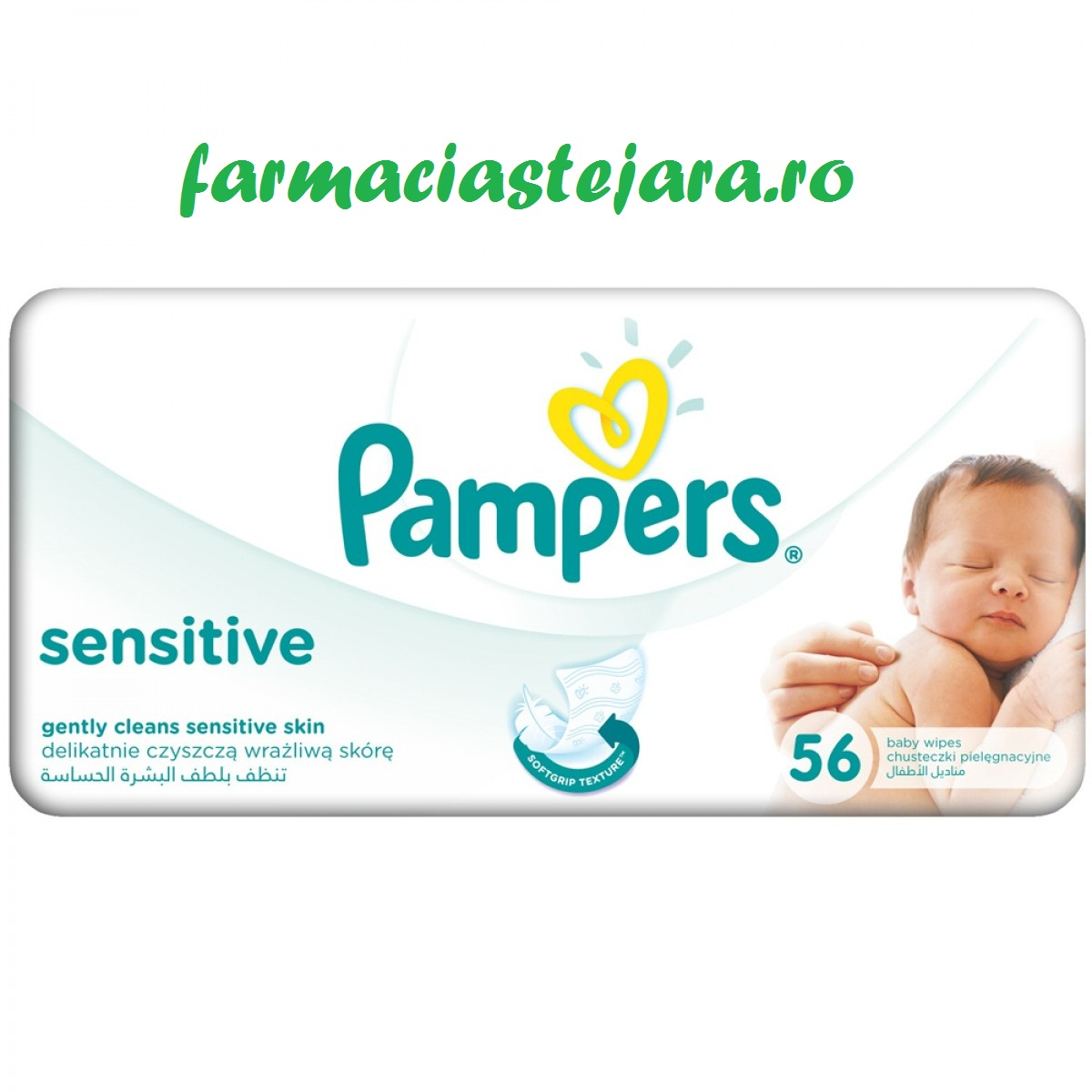 Pampers  Servetele  umede  baby  sensitive X  56