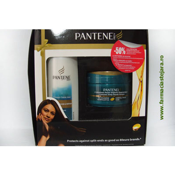 Cadou Pantene Sampon Anti-Breakage&Repair +Masca par